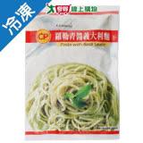 卜蜂羅勒青醬義大利麵230g/包