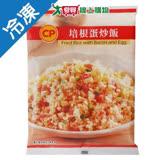 卜蜂培根蛋炒飯230g/包