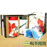 喝茶閒閒 阿里山櫻花青韻金萱茶 超值茶葉禮盒 (2組共1斤)