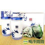 喝茶閒閒 梨山高雲優採烏龍茶 超值茶葉禮盒 (2組共1斤)