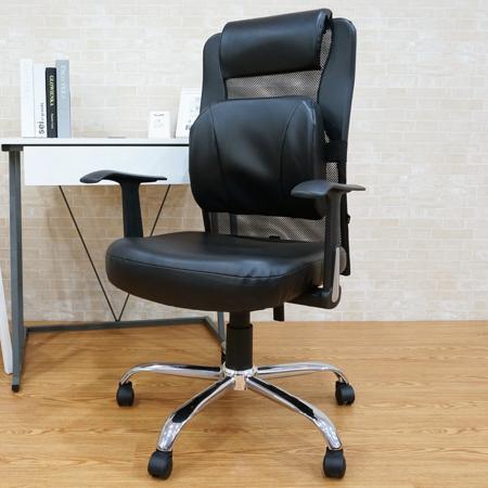 辦公椅/電腦椅【Color Play生活館】蕾西皮面PU枕T型扶手鐵腳電腦椅(黑色)PM-02D-a