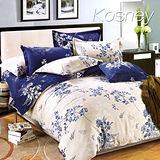 《KOSNEY 幸福樹》頂級精梳棉三件式單人床包雙人被套組台灣製造