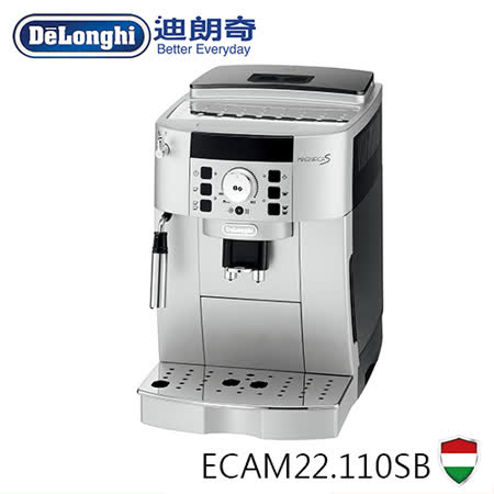De'Longhi  迪朗奇 風雅型 全自動咖啡機