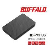 BUFFALO 2.5吋 2TB USB 3.0 行動硬碟 (HD-PCF2.0U3BD黑)