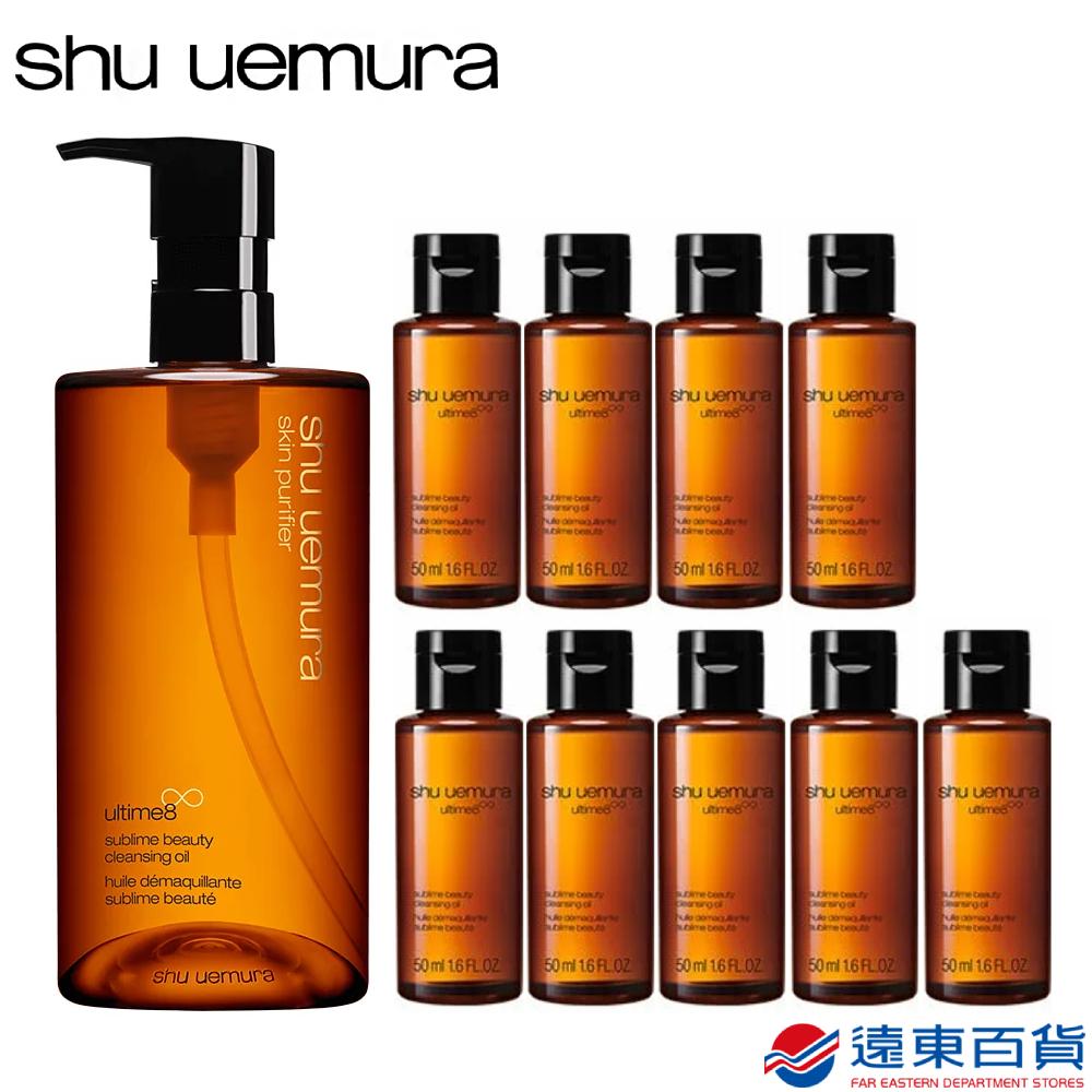 【官方直營】shu uemura植村秀 全新 全能奇蹟金萃潔顏油450ml