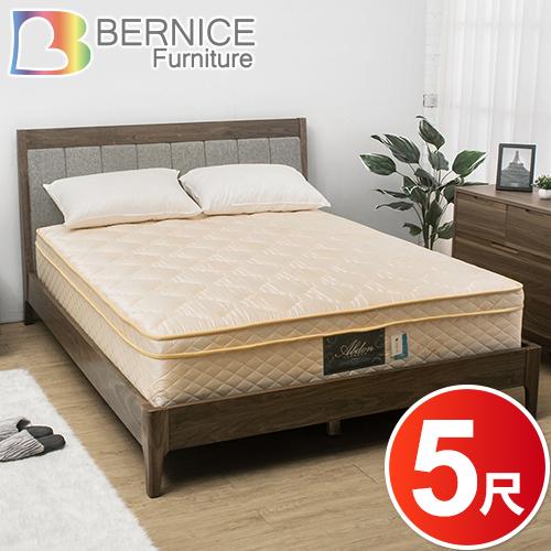 Bernice-天絲抗菌植物纖維獨立筒床墊-5尺標準雙人