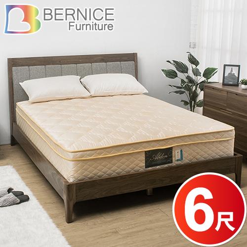 Bernice-天絲抗菌植物纖維獨立筒床墊-6尺雙人加大