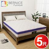Bernice-涼感纖維記憶釋壓棉獨立筒床墊-5尺標準雙人