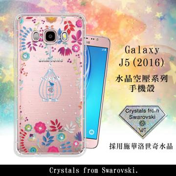 WT  Samsung Galaxy J5 (2016) / J510 奧地利水晶彩繪空壓手機殼(鳥羽花萃)