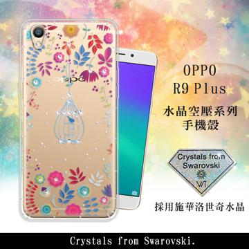 WT  OPPO R9 Plus 6吋 奧地利水晶彩繪空壓手機殼(鳥羽花萃)