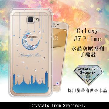WT  Samsung Galaxy J7 Prime 5.5吋 奧地利水晶彩繪空壓手機殼(月彎星辰)