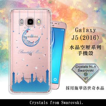 WT  Samsung Galaxy J5 (2016) / J510 奧地利水晶彩繪空壓手機殼(月彎星辰)