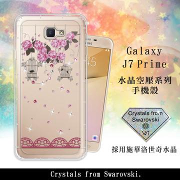 WT  Samsung Galaxy J7 Prime 5.5吋 奧地利水晶彩繪空壓手機殼(璀璨蕾絲)
