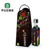甲仙農會 有機梅精醬油 210ml
