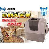 HAGEN》赫根拉霸淘金樂全罩式半自動清潔貓砂盆送貓草
