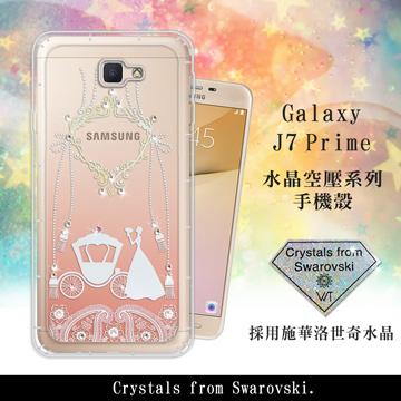 WT Samsung Galaxy J7 Prime 5.5吋 奧地利水晶彩繪空壓手機殼(精靈捧花)