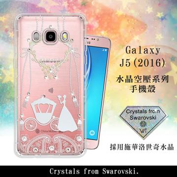 WT Samsung Galaxy J5 (2016) / J510 奧地利水晶彩繪空壓手機殼(精靈捧花)