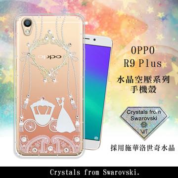 WT OPPO R9 Plus 6吋 奧地利水晶彩繪空壓手機殼(精靈捧花)