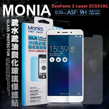 MONIA  ASUS ZenFone 3 Laser 5.5吋 ZC551KL 日本頂級疏水疏油9H鋼化玻璃膜 玻璃保護貼(非滿版)