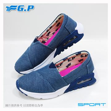 【G.P 女款氣墊輕量休閒懶人鞋】P5720W-20 藍色 (SIZE:36-40 共二色)