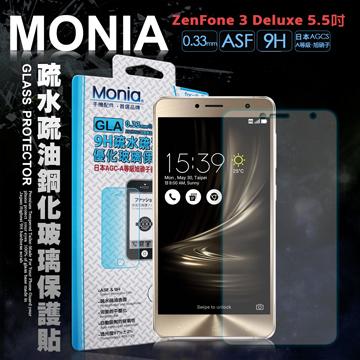 MONIA  ASUS ZenFone 3 Deluxe 5.5吋 ZS550KL 日本頂級疏水疏油9H鋼化玻璃膜 玻璃保護貼(非滿版)