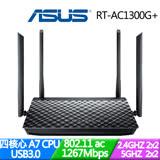 ASUS 華碩 RT-AC58U ( RT-AC1300G PLUS ) 雙頻 Wireless-AC1300 分享器