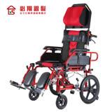 【必翔銀髮】高背躺式看護輪椅PH-185B (未滅菌)