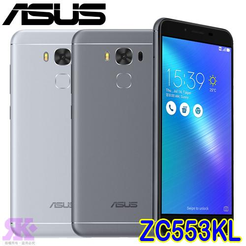 【ASUS 華碩】ZenFone 3 Max ZC553KL 5.5吋/四核/雙卡/大電量/3GB+32GB 智慧手機