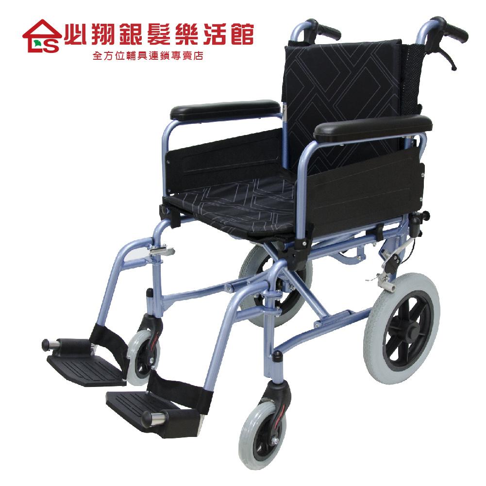 【必翔銀髮】輕便移位式看護型輪椅 PH-183B(未滅菌)
