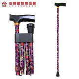 【必翔銀髮】花色摺疊拐杖-YK7454-1(未滅菌)