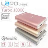 LAPO 10,000mAh 支援QC3.0/Type-C快充金屬合金行動電源(LT-100S)