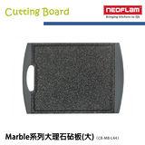 NEOFLAML 大理石砧板L44(44.5*30.5*1.1cm)