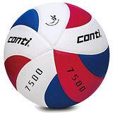 CONTI 7500系列 5號日本頂級超細纖維貼布排球 V7500-RWB