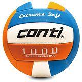 CONTI 1000系列 5號/4號安全軟式排球 V1000-5-WBO