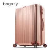 【Bogazy】 炫漾星辰 20吋拉絲紋霧面可加大旅行箱/登機箱(玫瑰金)
