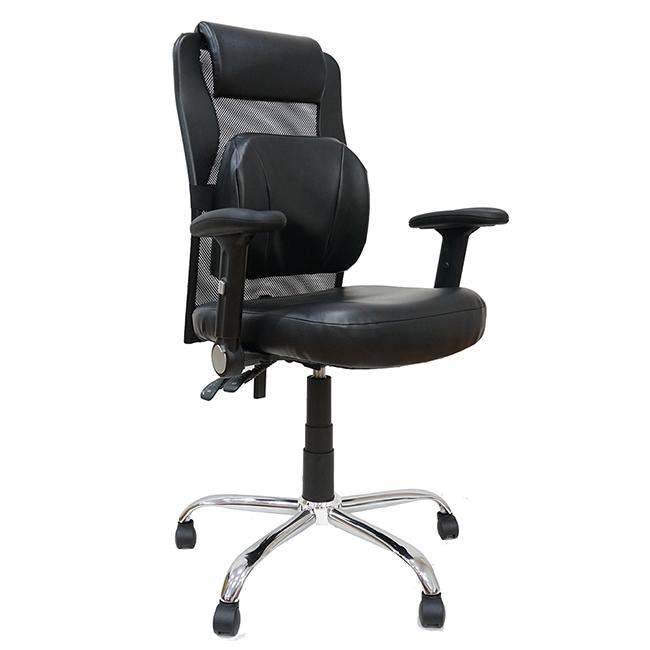 凱堡 PU皮革腰高背椅 升降扶手電腦椅辦公椅