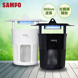 SAMPO聲寶 吸入式強效UV捕蚊燈-白/黑 ML-WJ04E