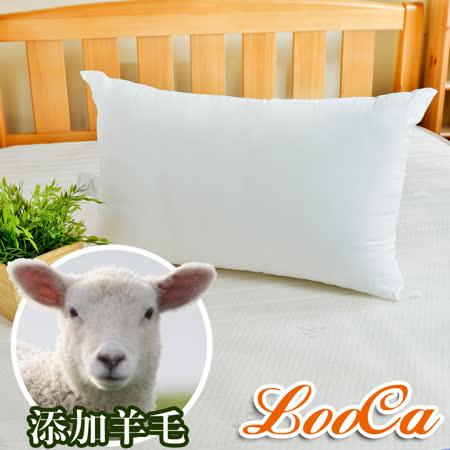 LooCa精選台灣製羊毛枕(1入)