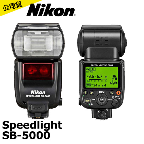 Nikon Speedlight SB-5000 閃光燈(公司貨)