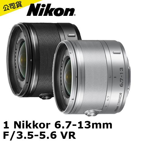 Nikon 1 Nikkor 6.7-13mm F3.5-5.6 VR (公司貨)
