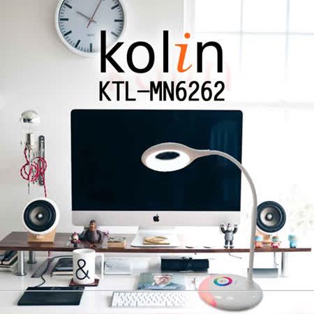 【Kolin歌林】10W LED炫彩觸控檯燈 KTL-MN6262