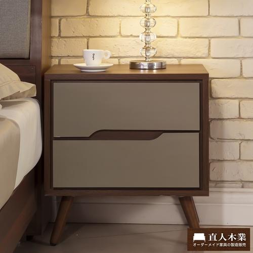 日本直人木業 Italy簡約48CM 床頭櫃