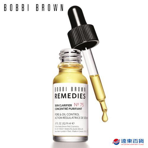 【原廠直營】BOBBI BROWN 芭比波朗 Nº 75 控油淨化安瓶