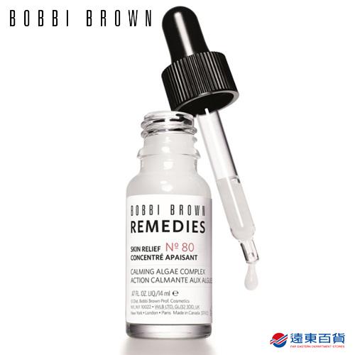 【官方直營】BOBBI BROWN 芭比波朗 Nº 80 舒敏修護安瓶