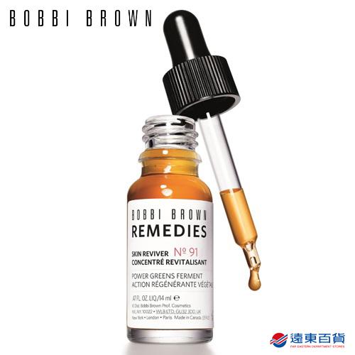 【官方直營】BOBBI BROWN 芭比波朗 Nº 91 超級修護安瓶