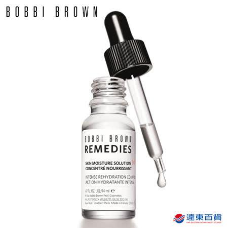 BOBBI BROWN 芭比波朗 Nº 86 極效保濕安瓶