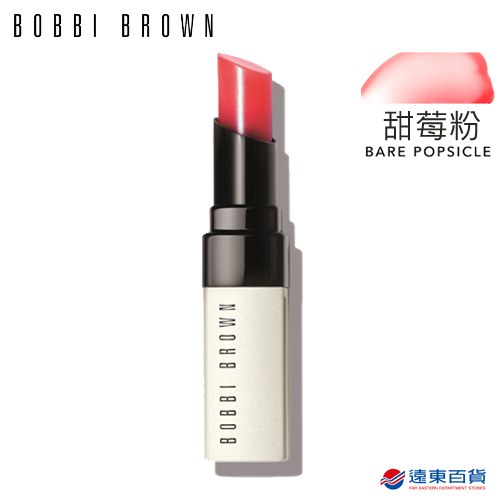 【官方直營】BOBBI BROWN 芭比波朗 晶鑽桂馥潤色護唇膏-甜莓粉2.3g