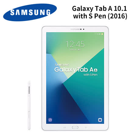 Samsung Galaxy Tab A 10.1 with S Pen 2016 P580 10.1吋 八核心平板電腦