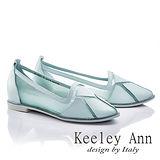 Keeley Ann 優雅氣質-全真皮網透簡約平底鞋(藍色515786160-ANGEL系列)