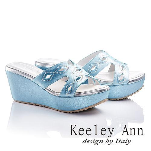 Keeley Ann 氣質浪漫-鏤空鑽珠全真皮厚底涼鞋(藍色531043260)